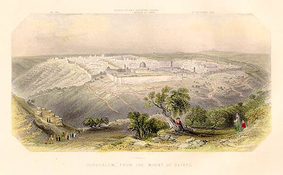 Jerusalem from the Mount of Olives, Engraved by E. Brandard, published about 1845. - Unexcavated City of David proceeds from South (left) wall