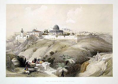 Jerusalem, The Church of the Purification, A David Roberts original Standard Edition lithograph, published between 1842 and 1849.
