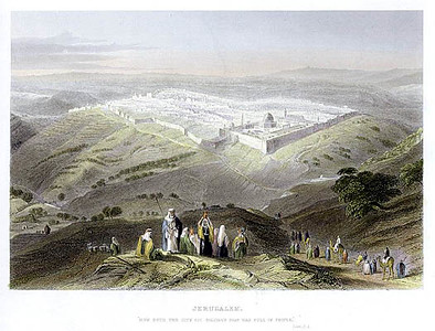 Jerusalem Steel engraving from a drawing by W. H. Bartlett. Published by Virtue & Co., London, about 1855. - Unexcavated City of David proceeds from South wall/temple mount (Mount of Olives at bottom and bottom right where pppeople are standing.)
