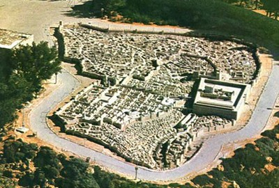 Jerusalem at the time of Christ (model), View from the South. Fish-shaped City of David extends down (South) from the outer Temple wall to bottom of photo