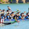 Photo by Daniel Chan<br /><br /> Event Details: http://www.sfstation.com/sf-international-dragon-boat-festival-e1377242
