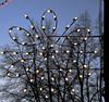 DJRI_copyright_2012-12-11@16-45-41