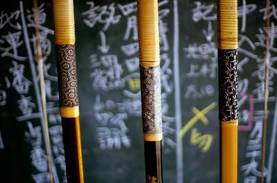 Japan - Kyoto - Decorated bows lined up at the Nakagawa dojo