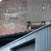 Arena fjernsyn.<br /> Hjørnet af Classensgade og Castelsvej, København, Danmark.<br /> Arena was once a well known brand of TV sets.