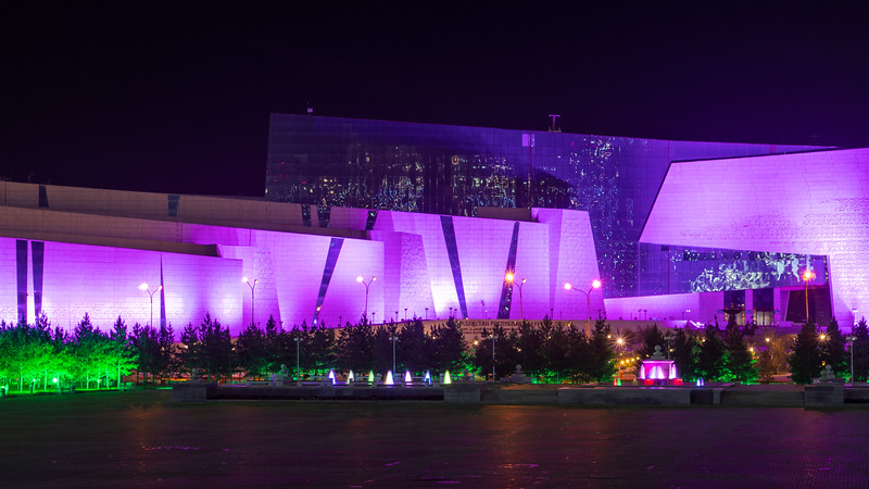 National Museum of Kazakhstan