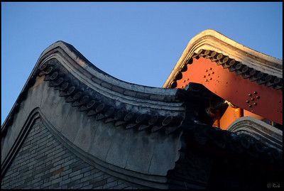 Details of the Roof, Sunrise  Aman Resort at Summer Palace, Beijing