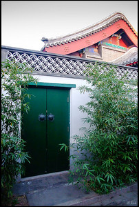 Bamboos and Closed Door, Aman Resort at Summer Palace, Beijing