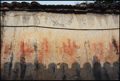 Shadows of Rooftop, Cuan Dixia Village, Beijing, China