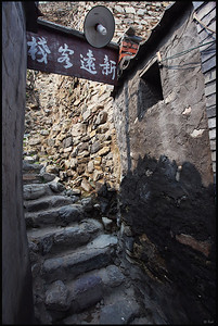 Cuan Dixia Village, Beijing, China