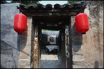 Cuan Dixia Village, Beijing, China