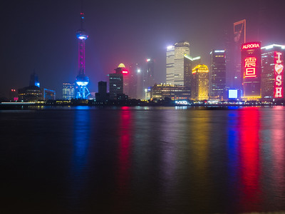 The incredible city skyline of Shanghai. This was taken from the Bund.