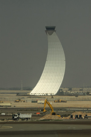Abu Dhabi Air Traffic Control