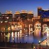 Kuwait - Alkout mall