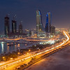 Bahrain - Manama - World Trade Center