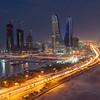 Bahrain - Manama - World Trade Center