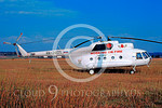 Mil Mi-8 Hip Fire Fighting Helicopter Pictures : High resolution Mil Mi-8 Hip fire fighting helicopter pictures for sale.