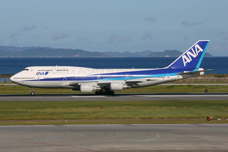 Okinawa Naha 2006