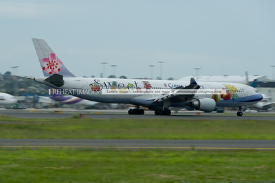 """A China Airlines Airbus A330 arrives in Sydney wearing a special colour scheme """"sweet""""."""