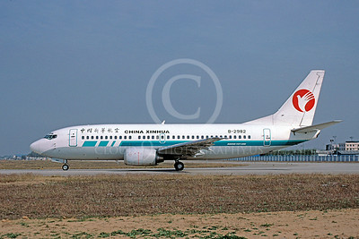 B737 00137 Boeing 737-300 China Xinhua B-2982 October 2002 via African Aviation Slide Service