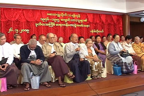 Ah-ba U Hla Myint's speech