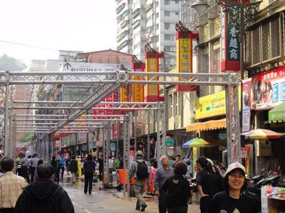 2011 Taipei Thingyan