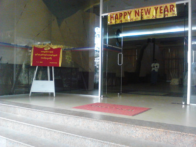 2012 Reunion/Saya Kadawpwe Panda Hotel
