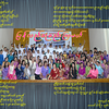 Pyan Le Sonsee Kyame<br /> by tin naing (yedakun saya tin)<br /> february 1, 2014