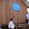 Ahpyaung Rural Health Subcenter (front view)<br /> photo credit: Tin Mg Chit