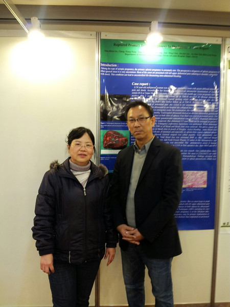 Taiwan OBGYN conf. with Yi Yi Ag's poster on her case presentation..ectopic pregnancy in spleen..<br /> photo credit: soe than