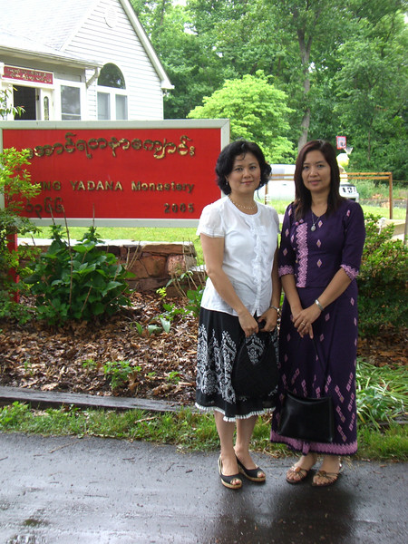 Wah Wah Thi and Hla Hla Khine @ Aung Yadana Monastery, Maryland<br /> June 3, 2007<br /> photo credit: WWT