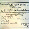 document credit: tin naing