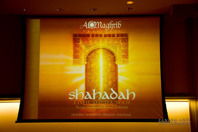 Fiqh of Da'wah, Atlanta, Sept 2011