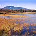 45 Adirondacks Blue Mountain from Rock Lake October 1999