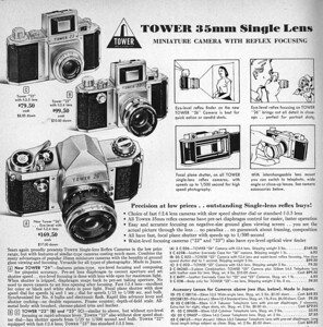 From the 1958 Sears Camera Catalog. Interestingly, they don't mention the instant-return mirror anywhere, for the Tower 26 or the Tower 23 (Asahiflex IIb).