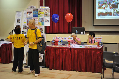Clementi CC Open House 2012 - 03