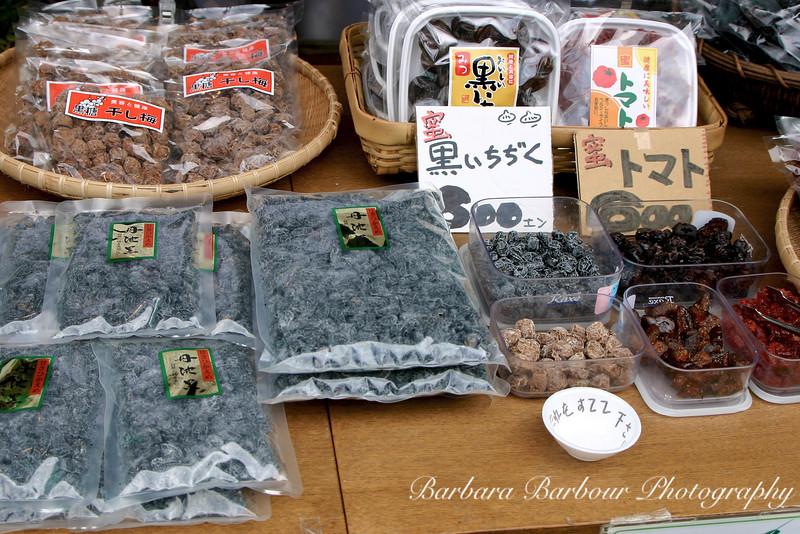 Spice Market, Takayama, Japan
