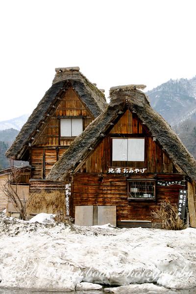 Thatched homes in Shirakawago, Japan