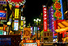 Neon lighting up street in Osaka, Japan