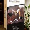 Drinks Ontario Awards Mar 2-18 LCBO lo-res-007-7241