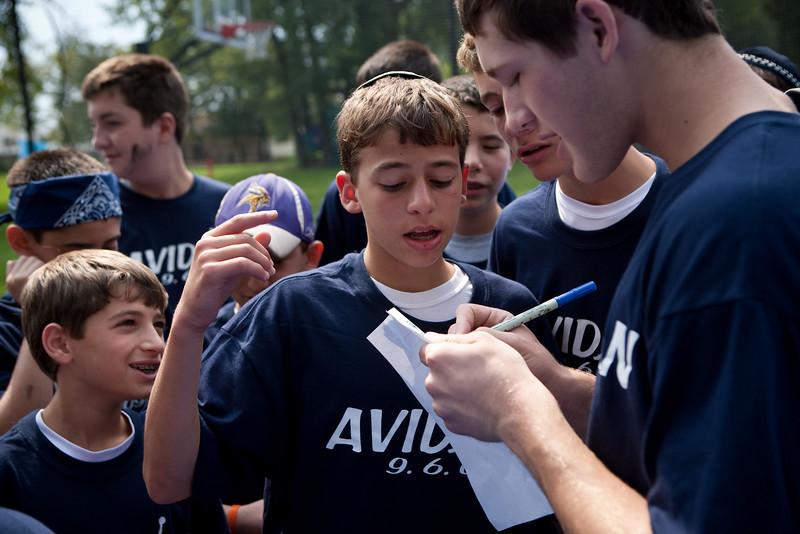 Avidan's Bar Mitzvah party! Sept. 6, 2009