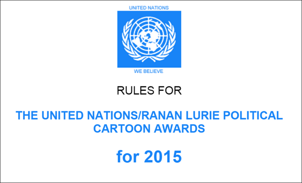 26.07.2015 - New Contest - Ranan Lurie 2015
