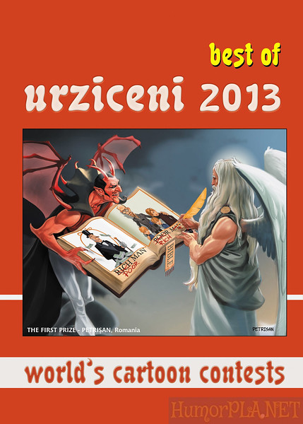 26.11.2014 - Soon - The Catalogue Urziceni 2013