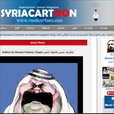 4. Syria Cartoon, Syria (1,109,234)