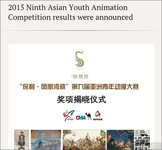 24.11.2015 - Winners of 2015 Asian Youth Animation & Comics Contest