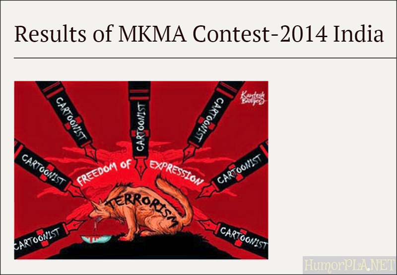 8.04.2015 - Winners of MKMA Contest-2014, India