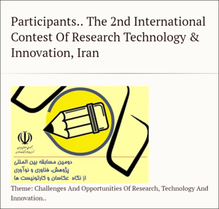 27.11.2016 - Participants Iran 2016 (Technology)