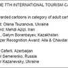 18.04.2016 - Winners 7th Tourism Cartoon Competition, Eskisehir 2015