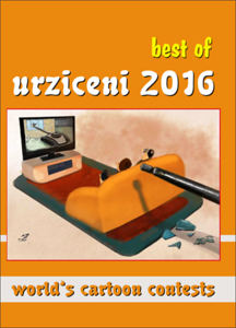 25.12.2016 - eCatalog and participants Urziceni 2016 (Romania)