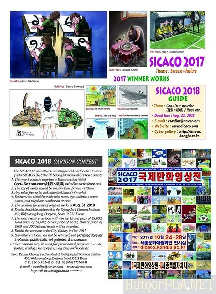 5.11.2017 - The Winners Sicaco 2017 and The Rules 2018