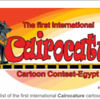 6.11.2018: Participants Cairocature 2018